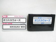MSX BOKOSUKA WARS No Case Cartridge GOOD Condition Japan Video Game msx