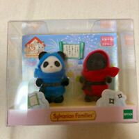 Sylvanian Families baby Japanese ninja set 35th anniversary limited product