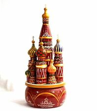 "Russian Music Box / St. Bazil Cathedral / 23"" Tall"