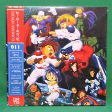 Gunstar Heroes Original Video Game Soundtrack Red Blue Vinyl Record 2xLP DATA011