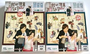 Love Or Bread 我的億萬麵包 (Chapter 1 - 12 End) ~ All Region ~ Brand New Factory Seal