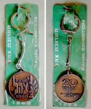 Israel Idf Arny - Zahal Exhibition Keychain , Israel 20 Years Anniversary 1968