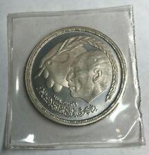 1980 Egypt Pound Silver Proof - Nice