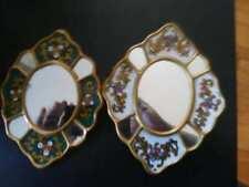2-Pack small Peruvian Mirrors
