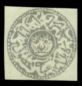 AFGHANISTAN 1876  TIGER'S HEAD  1ab gray  Scott # 31  mint MH  VF