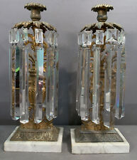 Pair (2) Antique 19thC Victorian Era Urn Style Mantel Girandole Old Candlesticks