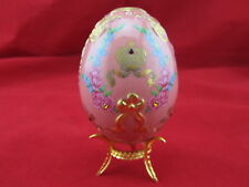 Franklin Mint Faberge Imperial Jeweled Egg Collection Coronation Crown