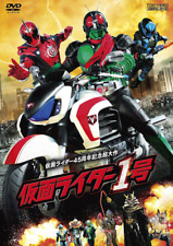 KAMEN RIDER 1 (MOVIE)-JAPAN DVD I71