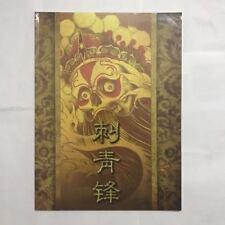 Tattoo Painting Flash Sketch Skull Cat Eagle Snake Elephant Tattoo Book Supplies
