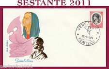 ITALIA FDC ROMA GIAMBELLINO 1974 ANNULLO VENEZIA B96