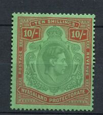 Nyasaland 1938 SG#142a 10s Bluish Green & Brown-Red Ordinary Paper KGVI #A10725