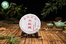 Premium Aged WuYi Rock Tea Da Hong Pao Big Red Robe Dahongpao Oolong Cake 100g