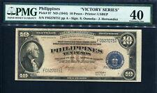 Philippines 1944,Victory Washington 10 Pesos,P97, PMG 40 EF