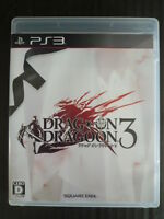 USED PS3 Drakengard Drag On Dragoon 3 SQUARE ENIX Free Shipping Japan Import