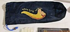 Velvet embroidered Ram's Horn Shofar Pouch in navy – 16""
