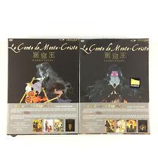Le Comte de Monte Cristo, Gankutsuou L'intégrale / Coffret Lot DVD Partie 1 et 2