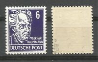DDR   328 vbXII  Postfrisch   tiefst geprüft Schönherr