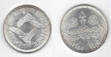 EGYPT SILVER UNC 5 POUNDS COIN 1985 KM#585 CAIRO INTERNATIONAL AIRPORT VULTURES