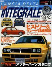 [BOOK] Lancia DELTA HF INTEGRALE '88-'95 Evoluzione Evo WRC S4 16V Japan