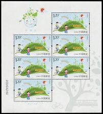 CHINA 2015-11 Environment Day Stamp mini-pane环境日