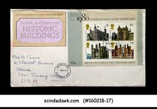 Great Britain - 1978 London 1980 / Historic Buildings Fdc