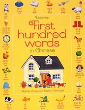 Usborne First Hundred Words in Chinese (pb) by Heather Amery - learn Chinese NEW