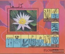 Afghanistan Block 95 (complete issue) unmounted mint / never hinged 1997 Aquatic