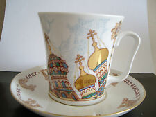"""Russian Imperial Lomonosov hard porcelain  tea cup and saucer """" The Church"""