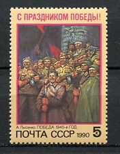 30573) RUSSIA 1990 MNH** End of World War II 1v. Scott#5882