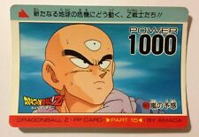 Dragon Ball Z PP Card 661