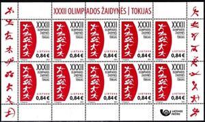 LITHUANIA 2021-11 Summer Olympic Games Tokyo-2020. MINI-SHEET, MNH