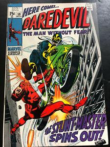 Daredevil 58 VFN (8.0)