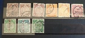 China Imperial Post dragon stamps used as on the photo (4)