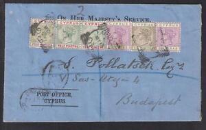 CYPRUS 1902 REGISTERED COVER LARNACA BUDAPEST Fr. PAIR 1/2pi 2x30pa 4 & 6 pi Q.V
