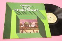 GRUPPO FOLK INTERNAZIONALE LP ORIG ITALY PROG NM !!!!   TOOOPPPPP
