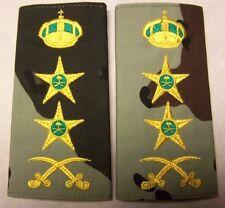 Saudi Arabia Saudi Arabian National Guard General Epaulets