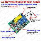 AC 220V Adjustable Timer Delay Timing Turn On/Off Switch Time Relay Module Car