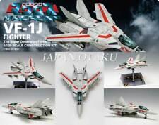wave MACROSS 1:100 VF-1J FIGHTER HIKARU ICHIJO