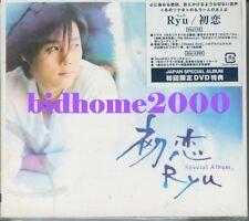 Ryu - 初戀 Japan Special Album CD + DVD (日本版) 初回限定特典‧全新未拆封 (收錄冬季戀歌插曲 My Memory)