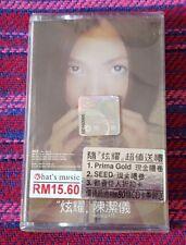 Kit Chan ( 陳潔儀 ) ~ 炫耀 ( Malaysia Press ) Cassette