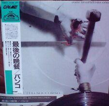 Banco Del Mutuo Soccorso - Come In Un'Ultima Cena (K28P-717) Japan OBI LP MlNT