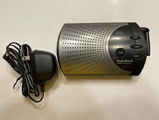 1 - Radio Shack 900mhz Wireless Intercom System 43-124 Complete with Power Cord