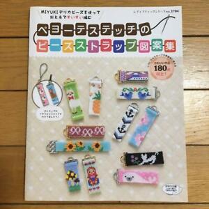 Cute Peyote Stich Perlen Riemen Design 180 / Japanisch Perlen Basteln Buch