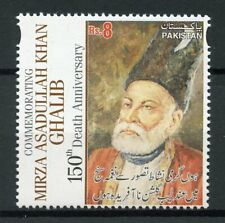 Pakistan 2019 MNH Mirza Asadullah Khan Ghalib Poets 1v Set Writers Stamps