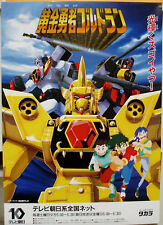 1995 Brave Of Gold Goldron Tv Release Promo Takara Anime Poster 21 X 29