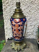 Grande Lampe porcelaine Imari ancienne JAPON xix ème lampe japenese