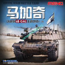 MENG TS-044 ISRAEL MAIN BATTLE TANK MAGACH 6B GAL