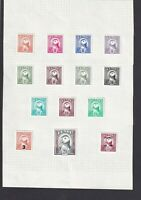 Cinderellas - Lundy Puffin Stamps (1 Railway Fee, 1 Balloon Flight) 14 stamps