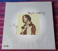 Faye Wong ( 王菲) ~ Greatest Hits ( 45RPM ) ( 2012 Version ) ( EU Press ) Lp