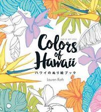 HAWAIIAN NATURE ADULT COLORING BOOK - ROTH, LAUREN - NEW PAPERBACK BOOK